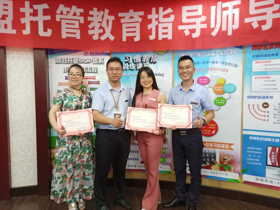 联盟对首席讲师马晓燕、许海燕、尹干国进行认证并颁发聘用证书。